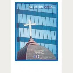 Kreuz in der Stadt